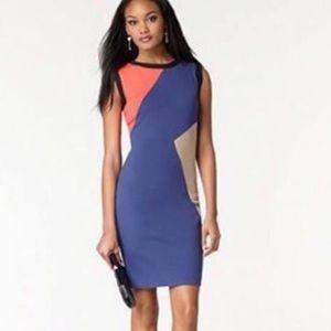 Rachel Roy Colorblock Dress 4 EUC
